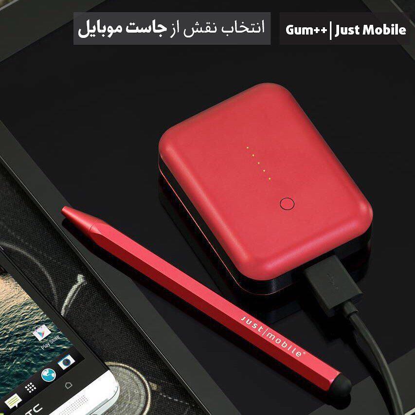 Just Mobile   Just Mobile Gum hellip