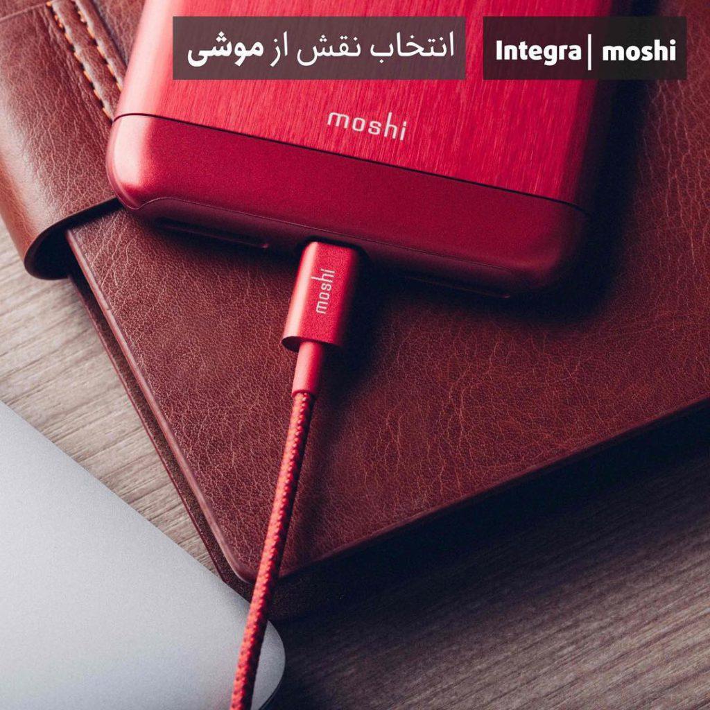 moshi       hellip