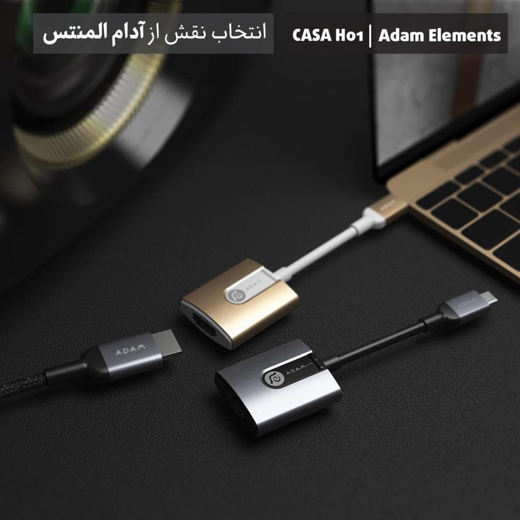 Adam Elements     USBC hellip