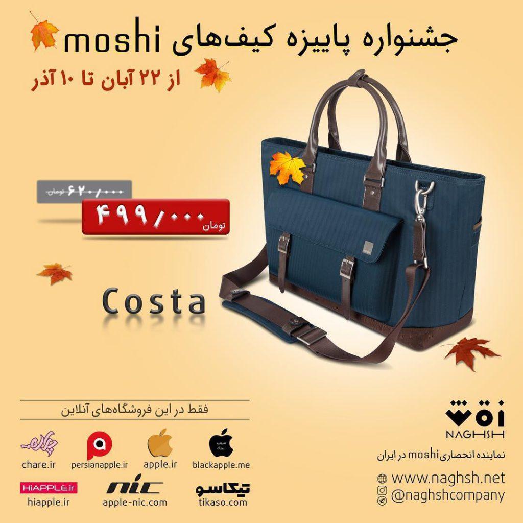 Moshi   Costa   hellip