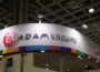 main-Adam-Elements